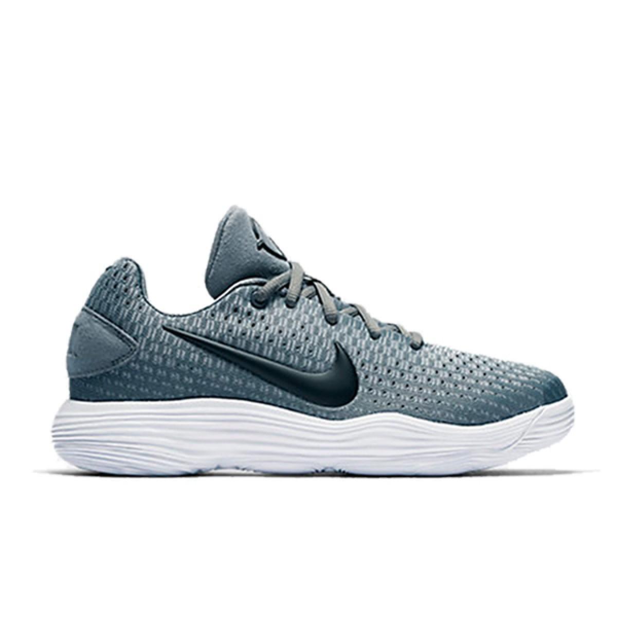Nike Hyperdunk 2017 GS Low 'Grey'