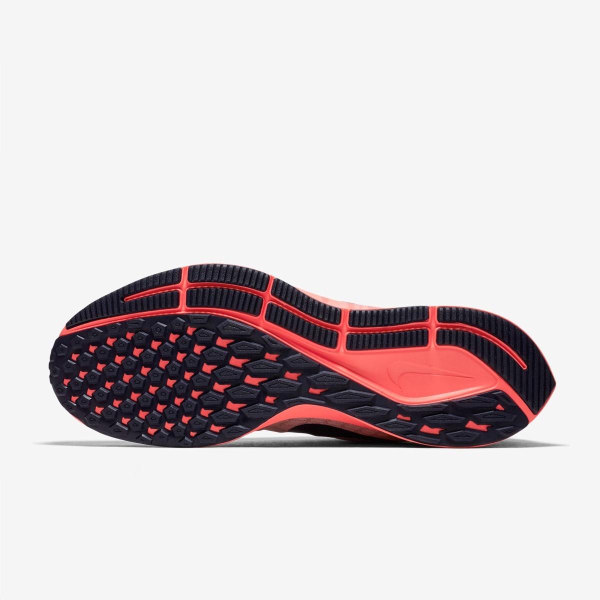 Nike Air Zoom Pegasus 35 'Cream' 942851-200