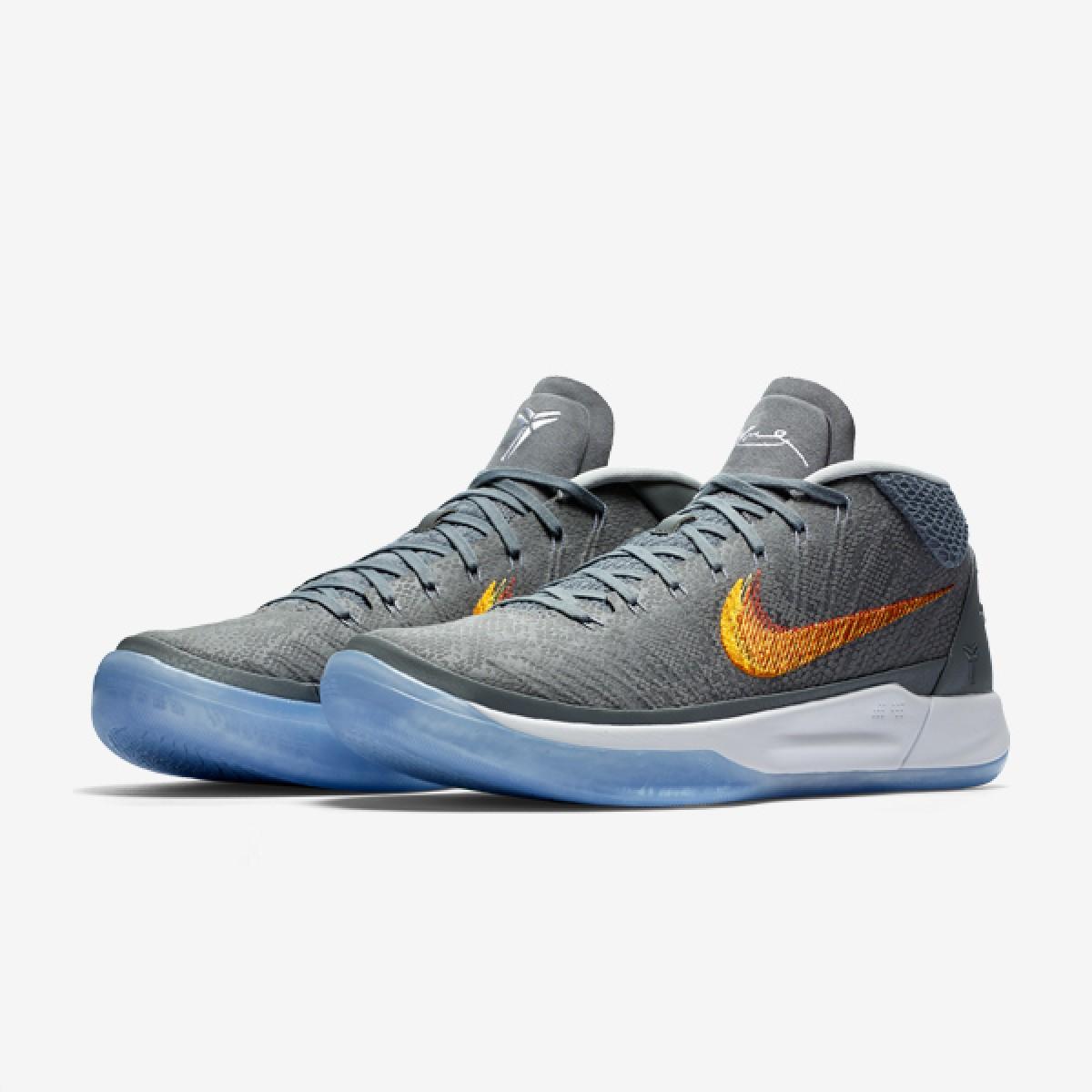 Nike Kobe AD Mid 'Chrome' 922482-005