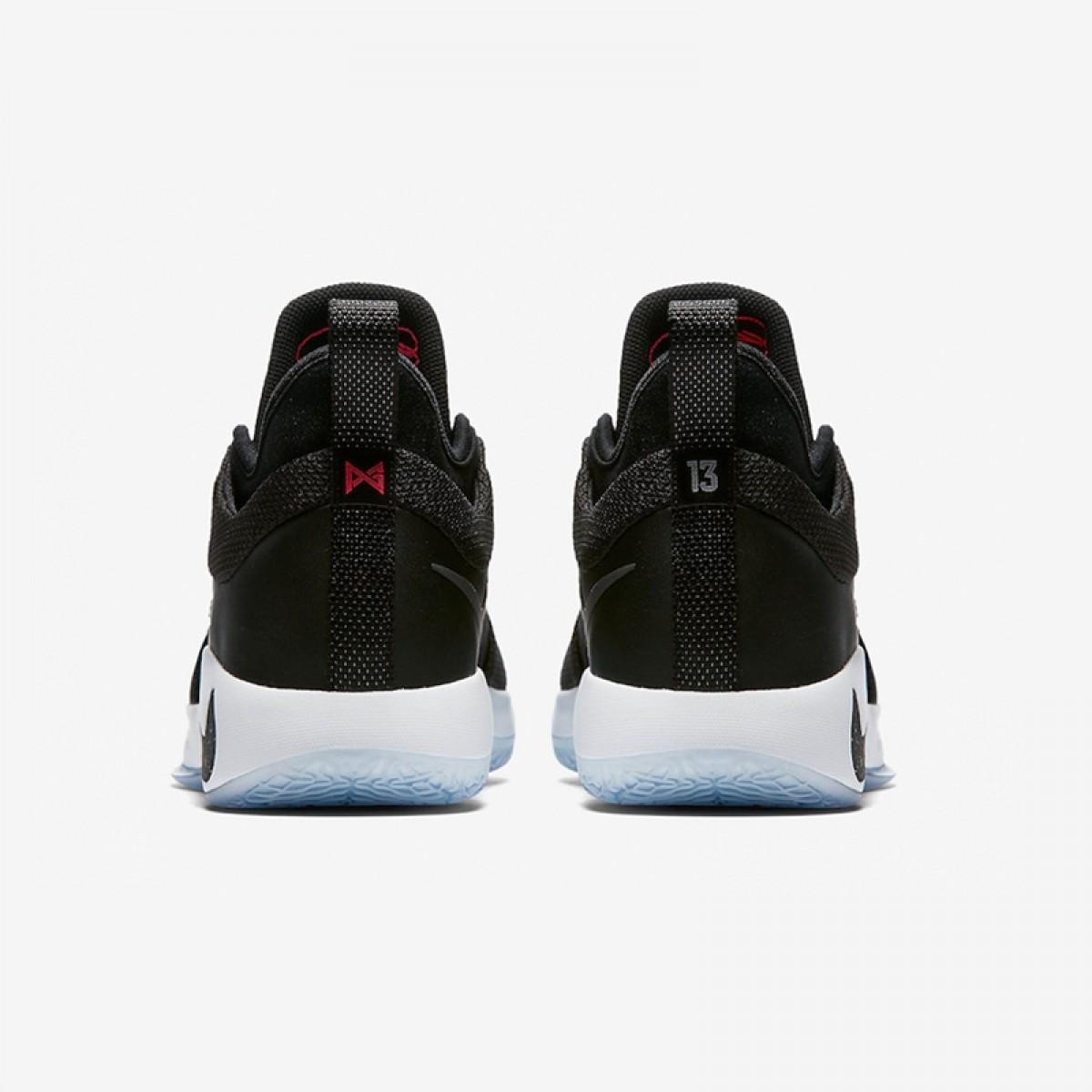 Nike PG2 'Taurus' AJ2039-003