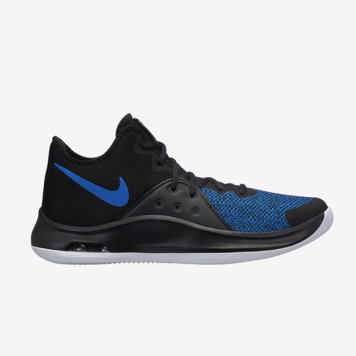 Nike Air Versitile III 'Dark Royal'