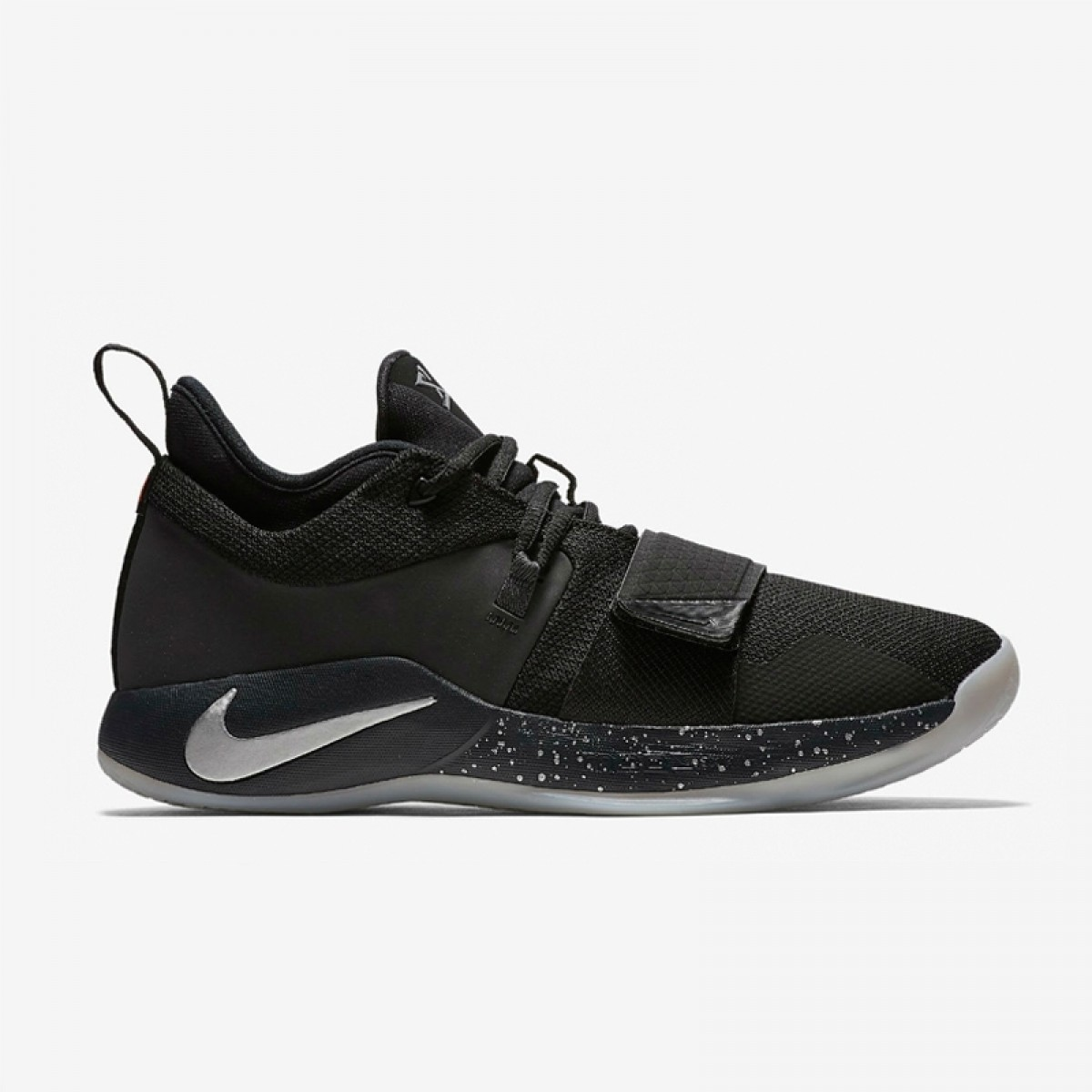 Nike PG2.5 'Anthracite'