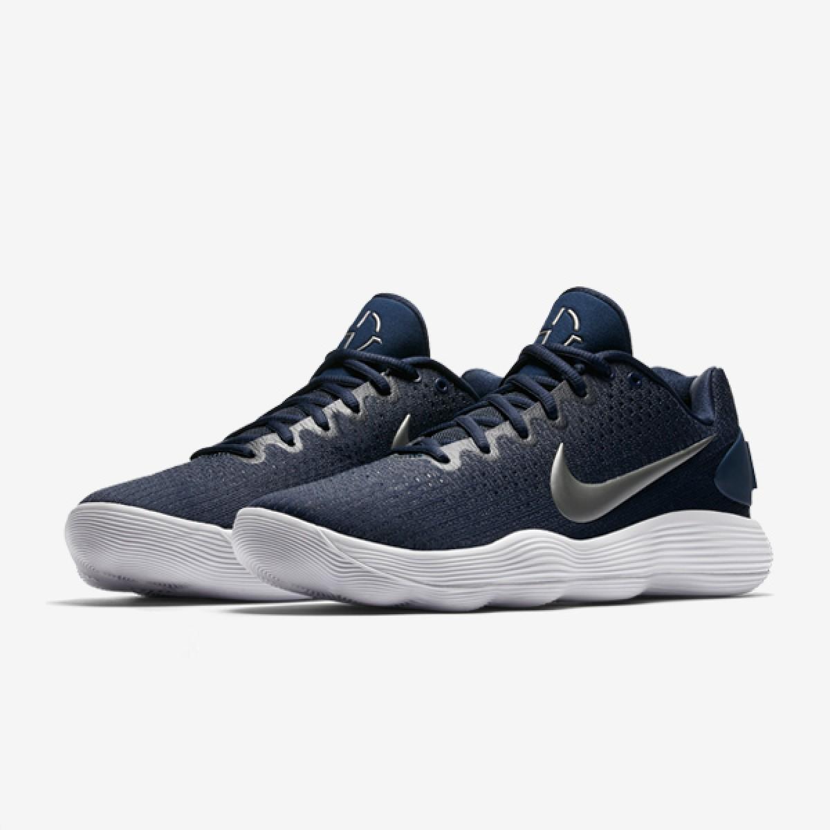 Nike Hyperdunk 2017 Low 'Navy' 897807-400