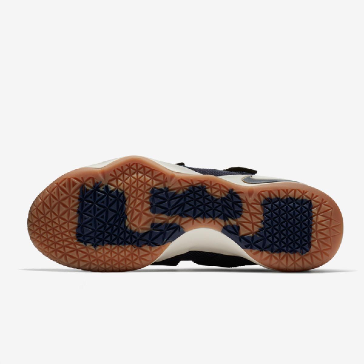 Nike Lebron Soldier XI 'Cavs' 897644-402