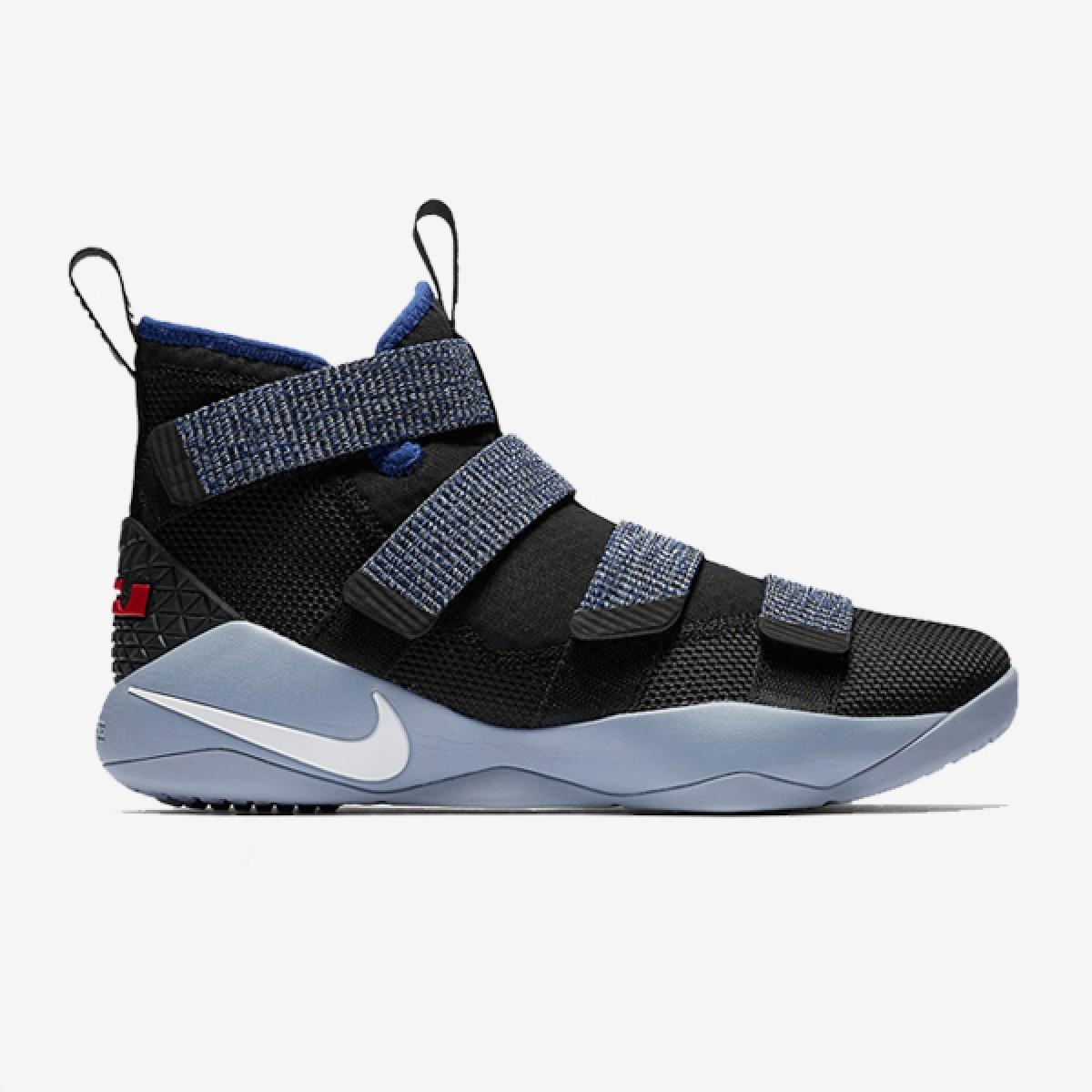 Nike Lebron Soldier XI 'Steel'