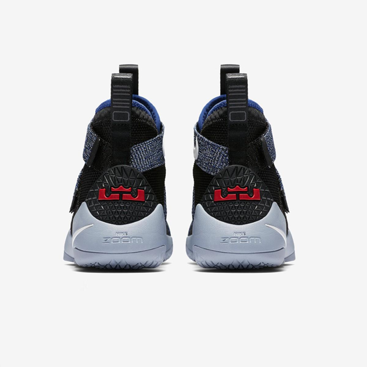 Nike Lebron Soldier XI 'Steel' 897644-005