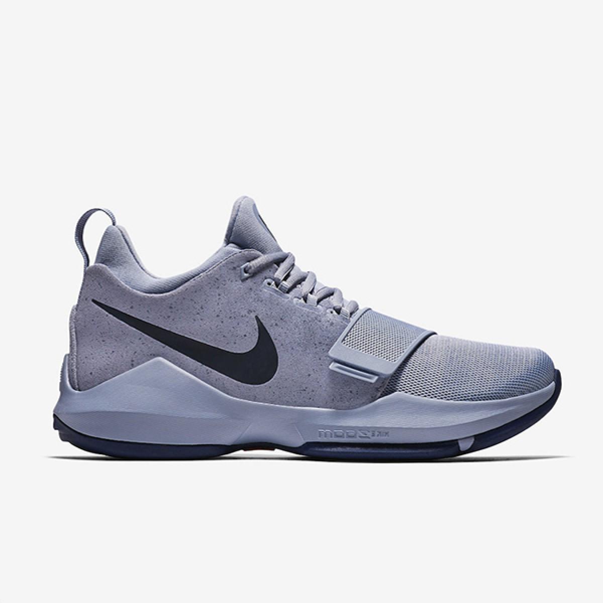 Nike PG 1 GS 'Glacier Grey'