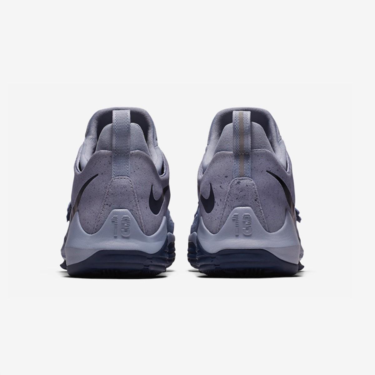 Nike PG 1 GS 'Glacier Grey'  880304-044