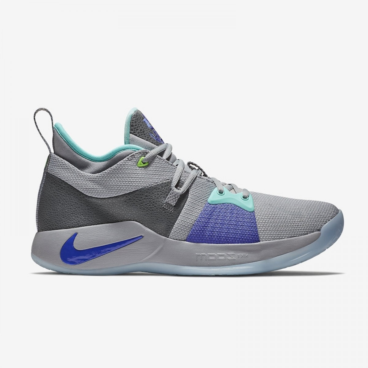 Nike PG2 'To the Moon'