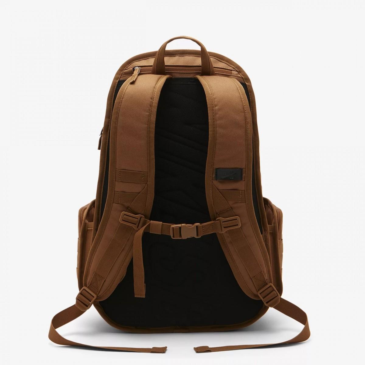 Nike SB Backpack 'Camel' BA5403-234