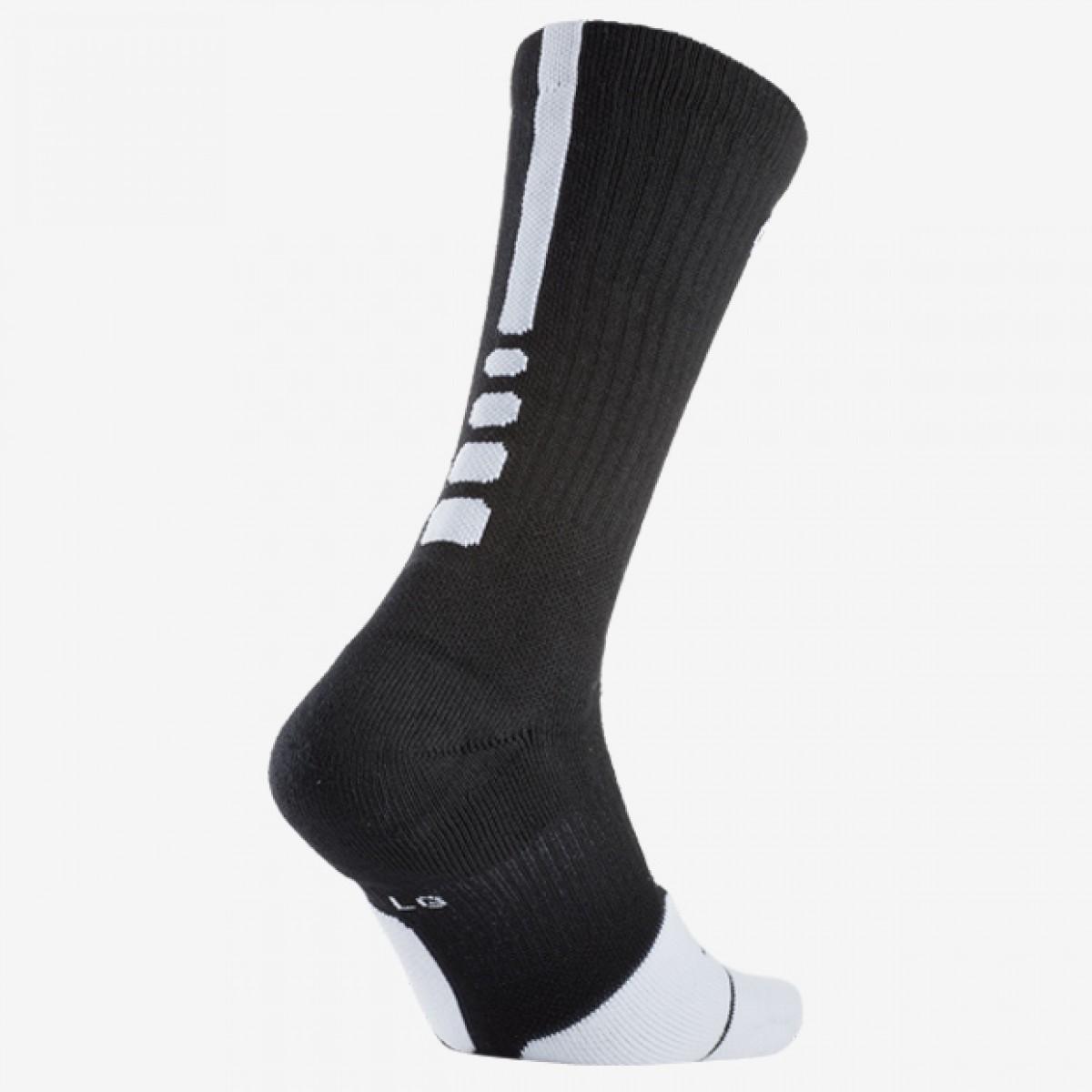 Nike Elite 1.5 Crew 'Black/White' SX5593-013