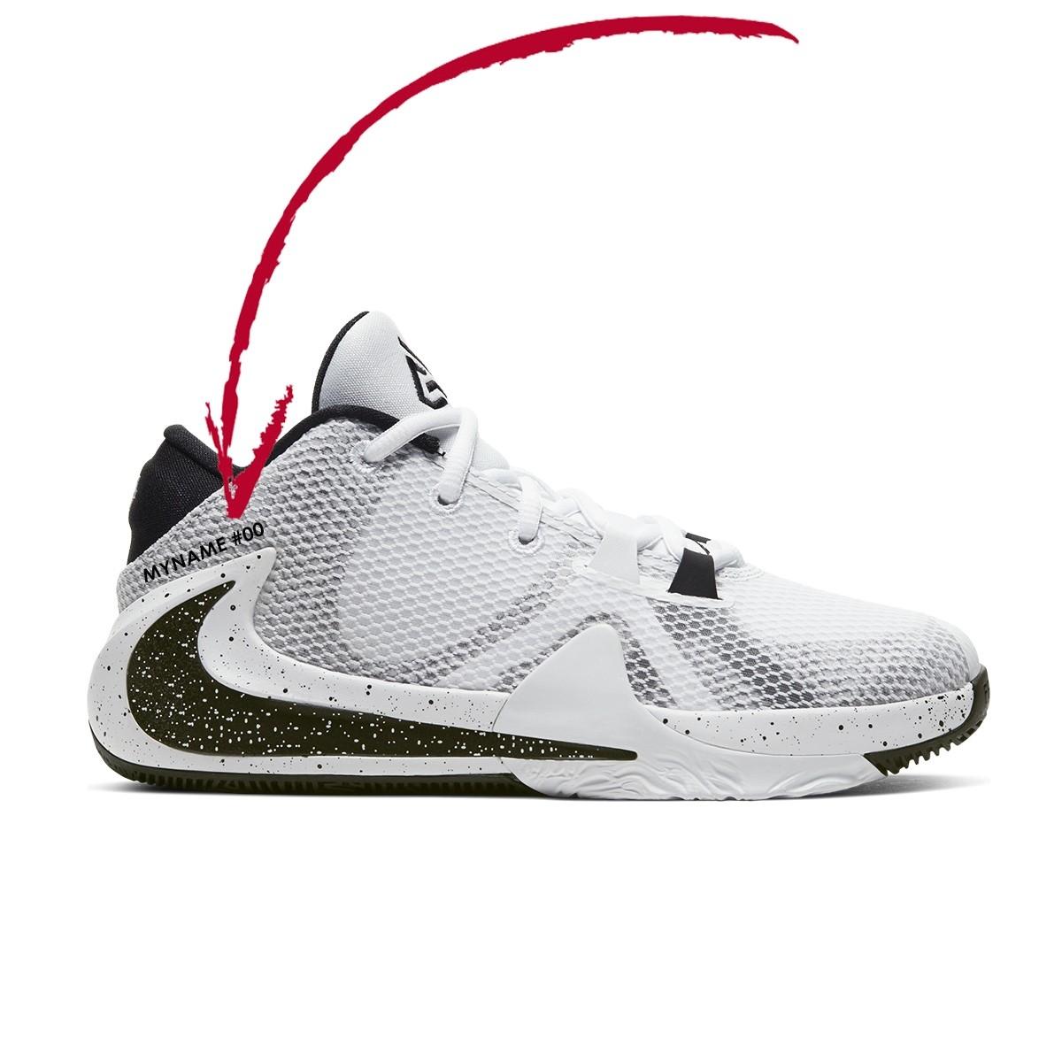 Nike Freak 1 GS 'Oreo'-BQ5633-101