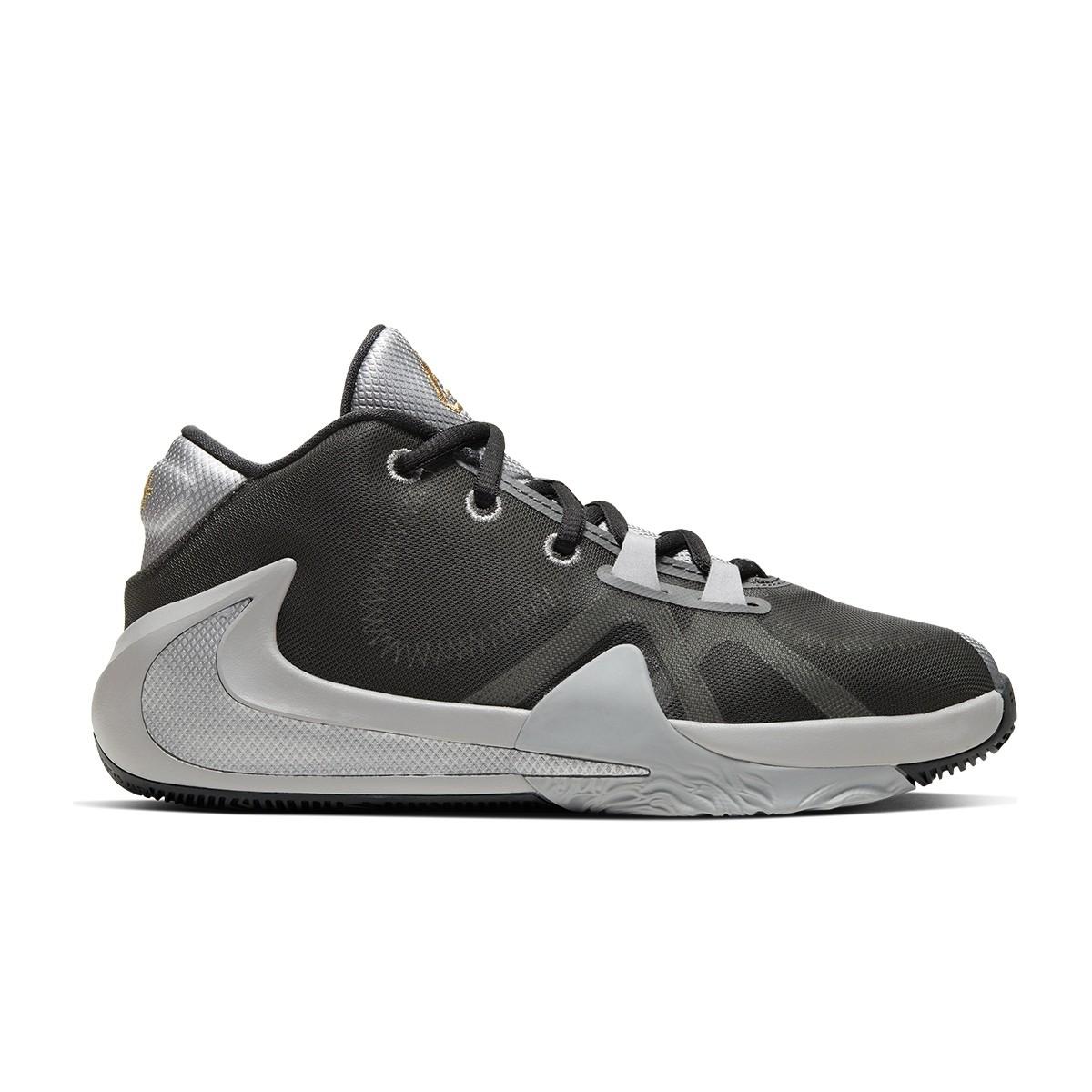 Nike Freak GS 'Smoke Grey'