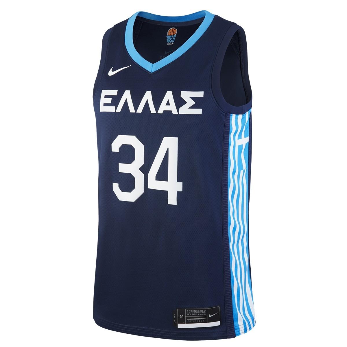 Nike Grecia Olympics Jersey Tokyo 2020