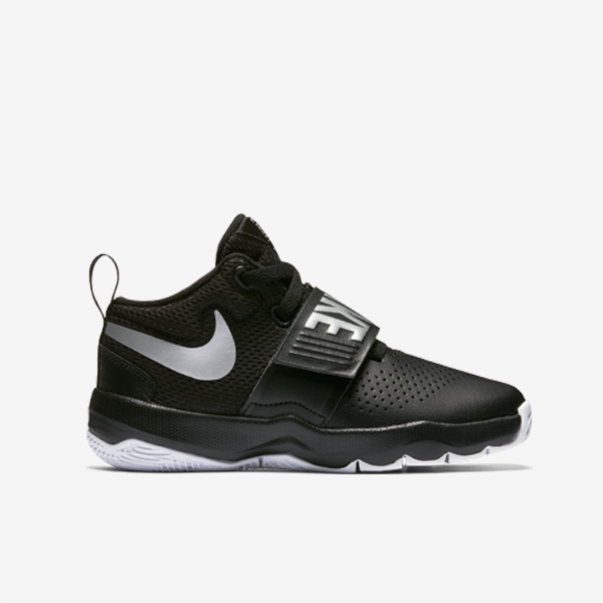 Nike Team Hustle D8 'Black'