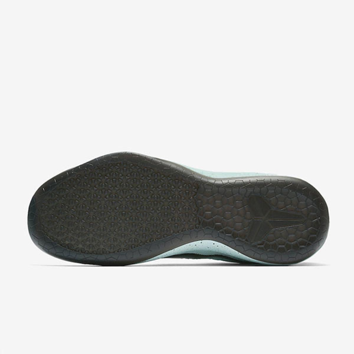 Nike Kobe AD 'Igloo' 852425-300