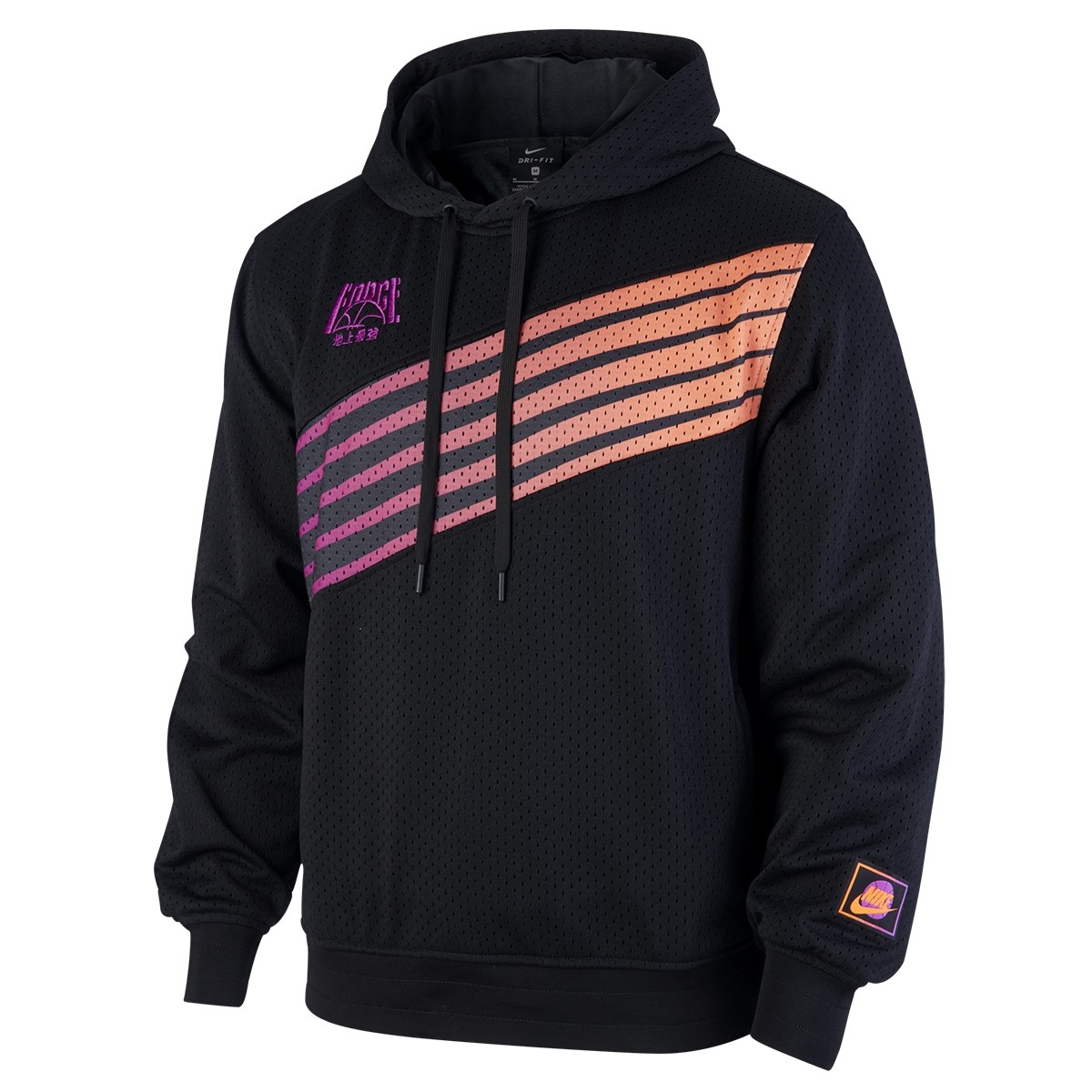 Sudadera Nike KMA 'Black'