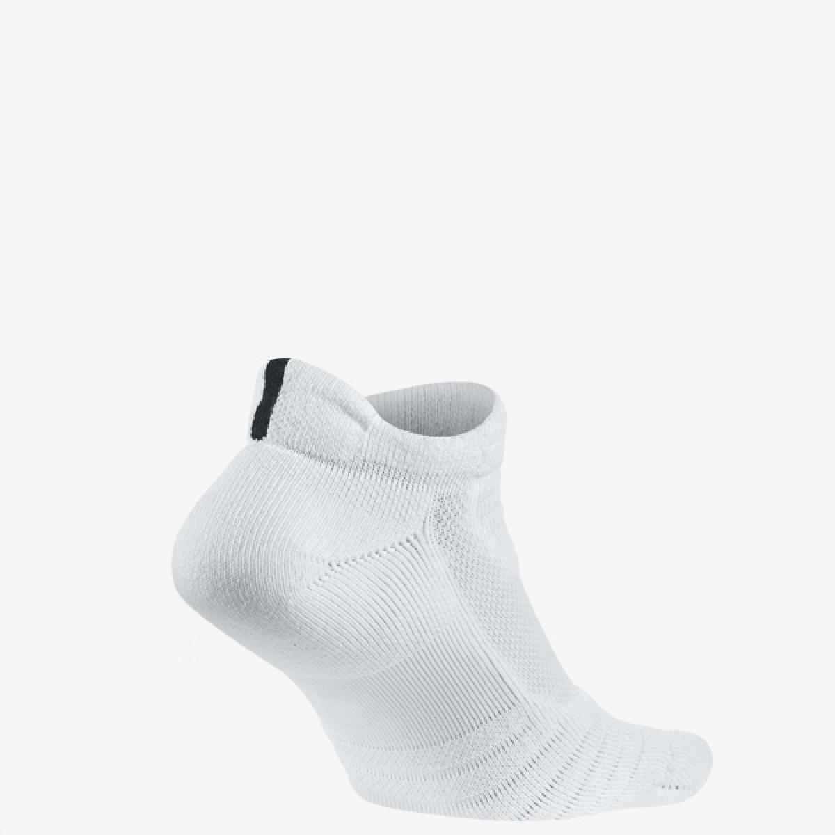 Nike Elite Versatility Low 'White/Black'