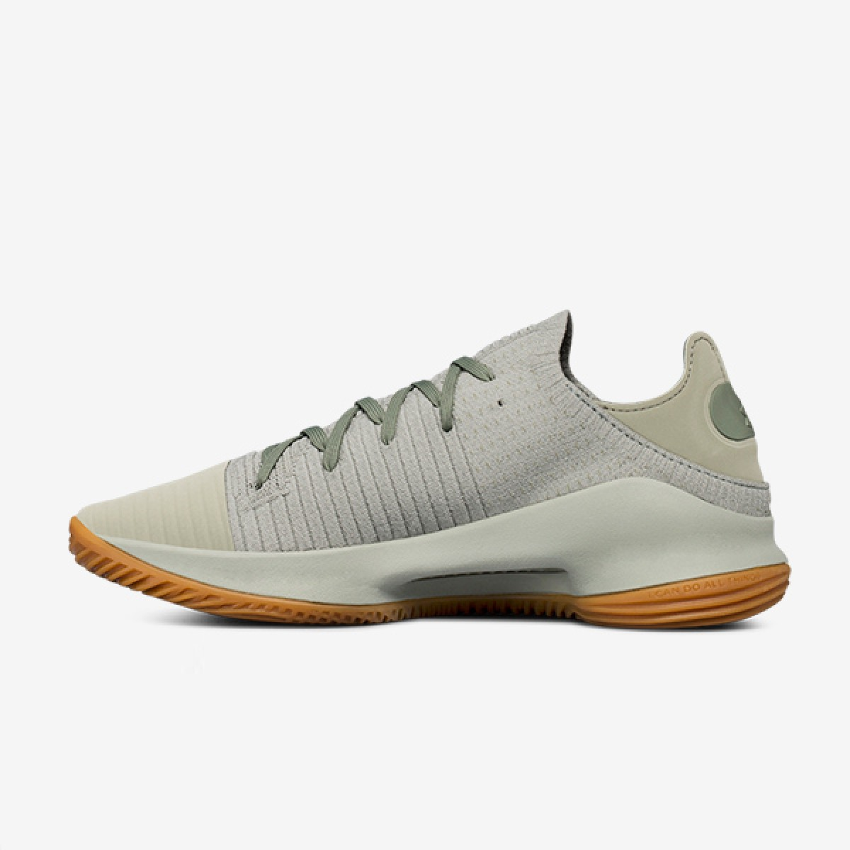 Under Armour Curry 4 Low 'Grove Green' 3000083-301