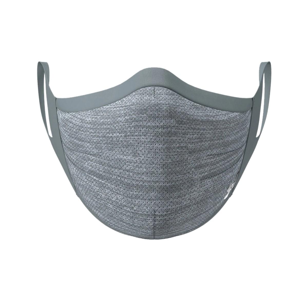 Under Armour SportsMask 'Grey'-1368010-013