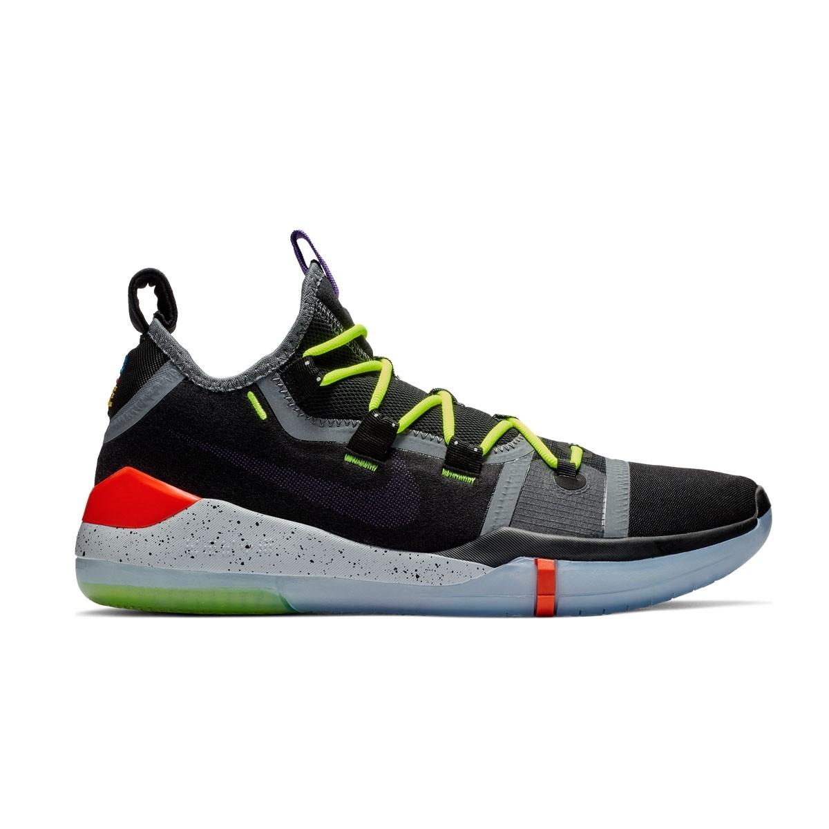 Nike Kobe AD Exodus 'Racer Blue'