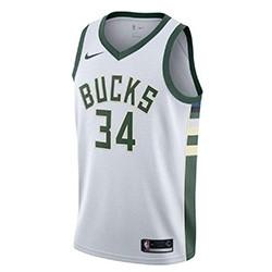 Nike Jr NBA Milwaukee Bucks Swingman Jersey Antetokounmpo 'Association Edition'