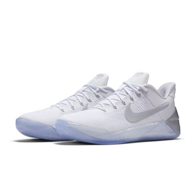 Nike Kobe AD 'White Chrome' 852425-110