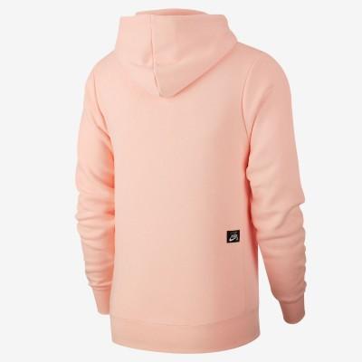 Nike SB X NBA Icon 'Pink' 938412-646