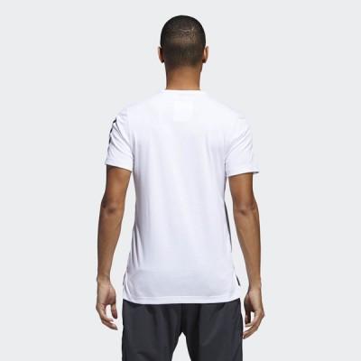 Adidas Harden Tee 2 'White' CE7305