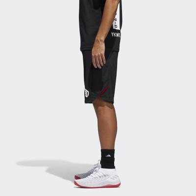 Adidas Never Doubt Short 'Black' CE7348