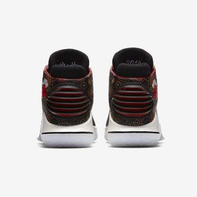 Air Jordan XXX2 Low 'CNY' AJ6331-042