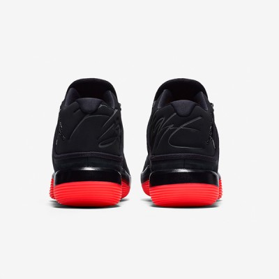 Jordan Super.Fly 2017 'Black Infrared' 921203-024