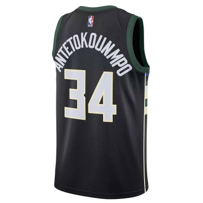 Nike Junior NBA MB Swingman Jersey Antetokounmpo 'Statement Edition' EZ2B7BZ3P-MBGA