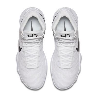 Nike Hyperdunk 2017  'White' 897808-100