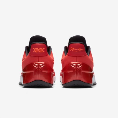 Nike Kobe AD 'University Red' 852425-608