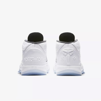 Nike Kobe AD Mid 'White Mettalic' 922482-102