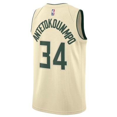 Nike Junior NBA Bucks Swingman Jersey Antetokounmpo 'City Edition' EZ2B7BZ2P-MBGAC