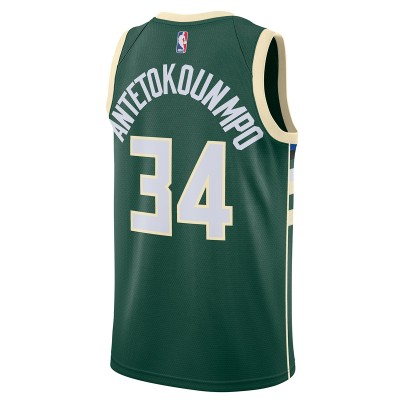 Nike NBA Bucks Swingman Jersey Antetokounmpo 'Icon Edition' 864489-323