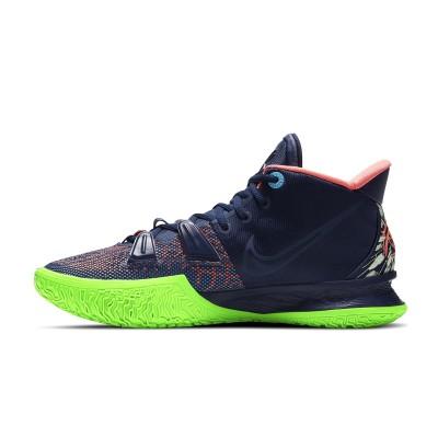 Nike Kyrie 7 'Midnight Navy'-CQ9326-401