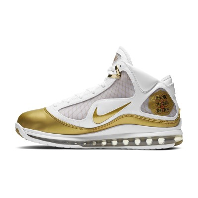 Nike Lebron 7 QS Jr 'China Moon' CU5646-100