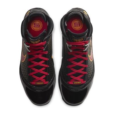 Nike Lebron 7 QS Jr 'Fairfax' CU5646-001