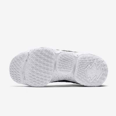 Nike Lebron XV GS 'Ashes' 922811-002