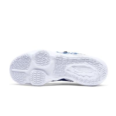 Nike Lebron XVII Jr 'More Than an Athlete'-CT3464-400-Jr