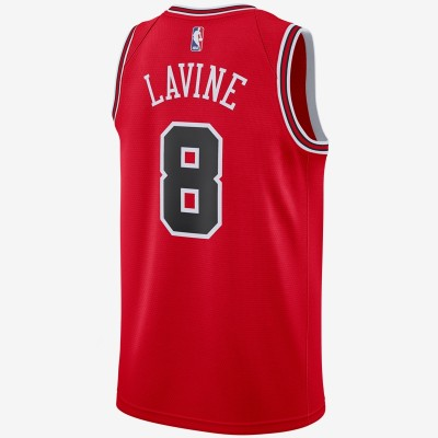 Nike NBA Bulls Swingman Zach LaVine 'Icon Edition' 864465-666