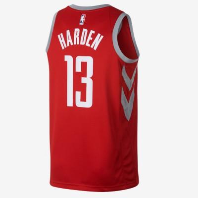 Nike NBA Swingman Jersey Houston Rockets James Harden 'City Edition'  912104-657