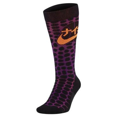 Nike Snkr Sox Energy Godzilla 'Black'-CK6765-010