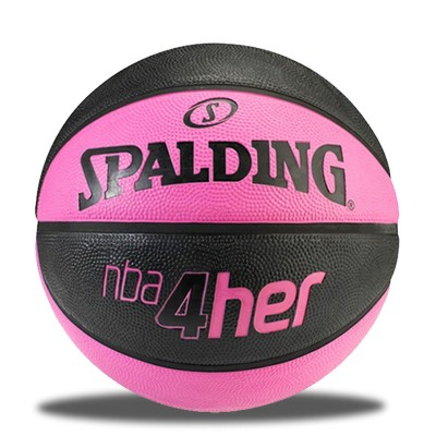 Spalding NBA 4HER Solid 3001596011516