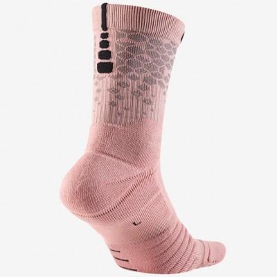 Nike Elite Quick PG 'Pink' SX6327-685