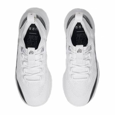 Under Armour Curry 8 Jr 'White'-3023527-103