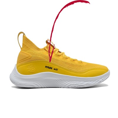 Under Armour Curry 8 'Popcorn' 3023085-701